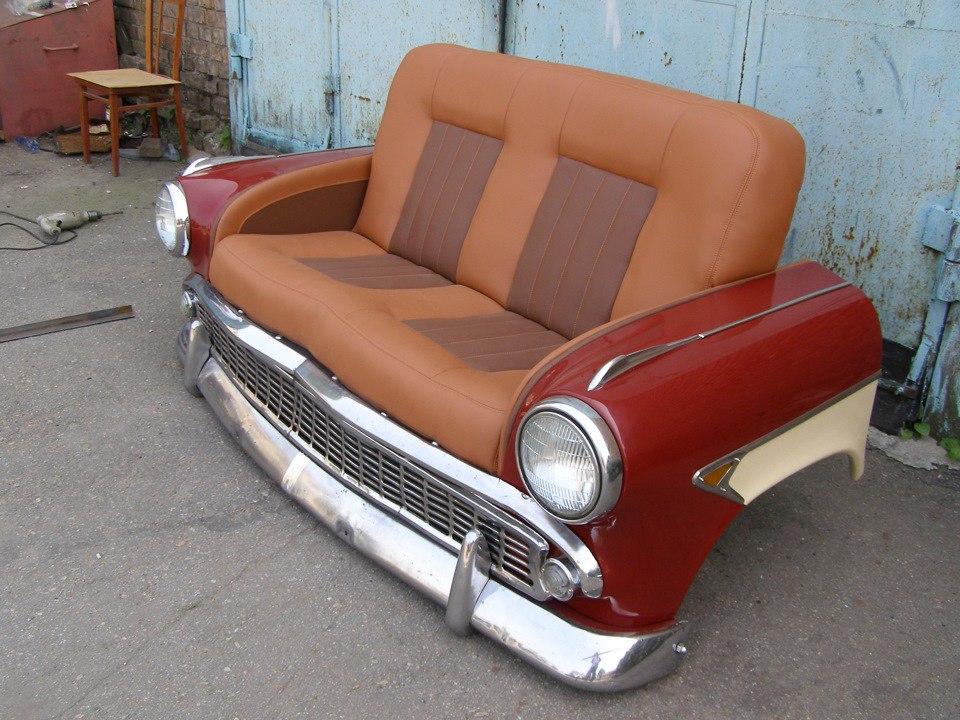 своими руками диванчик из старой машины